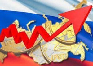 Экономика России в следующем году может показать рост