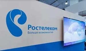 Популярные сервисы Ростелекома
