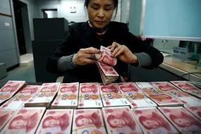 Кредитный портфель Китая сократился впервые с 2009 года