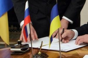 Сотрудничество России и Украины в поставках электроэнергии