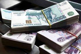 Выделение средств из ФНБ на реализацию проектов РЖД