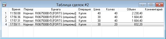 Deals7.jpg