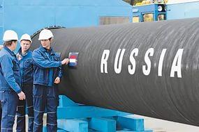 Договоренности о предоставлении скидки на газ