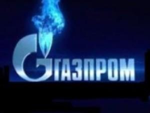Газпром активно сокращает свои расходы