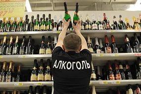 Изменения в продаже алкоголя в 2016 году
