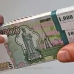 Куда можно вложить 100000 рублей, чтобы получить прибыль