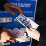 Какие опасности существуют при покупке валюты на черном рынке