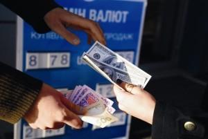 Курс валют на черном рынке в Украине