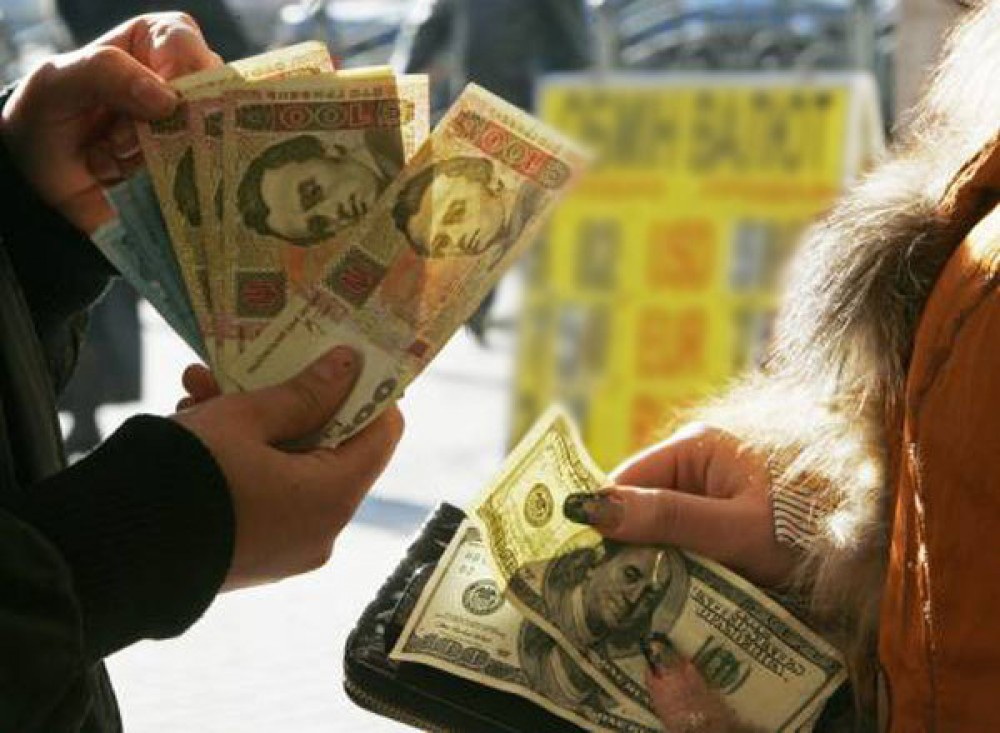 Курс валют в Украине на черном рынке сегодня ru Опасности покупки валюты на черном рынке Украины