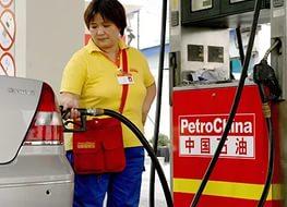 PetroChina лишится монопольного положения на китайском рынке