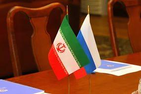 Планы по сотрудничеству России и Ирана
