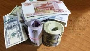 Последние тенденции изменения курса рубля