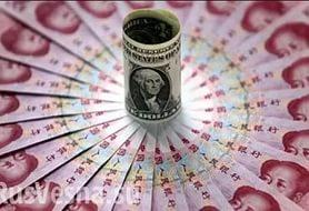 Оценка последствий из-за слабого юаня