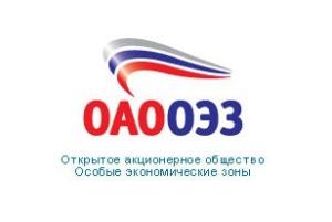 Преимущества ведения дела в ОЭЗ в Калининградской области