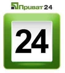 Система Приват24 для бизнеса