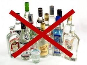 Региональные власти получат больше прав на регулирование продаж алкоголя