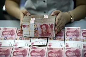 Минфин допускает возможность вложения часть международных резервов России в юань