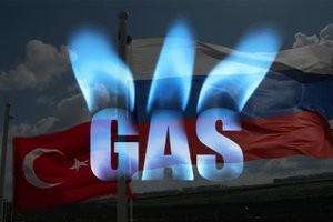 Турция намерена добиваться скидки на российский газ