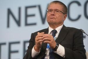 Условия приватизации «Роснефти»