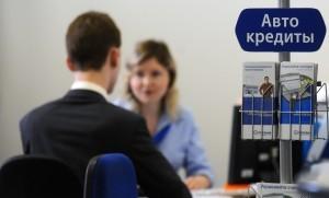 Количество автокредитов в России снижается