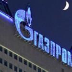Газпром – самая крупная компания по добыче газа в мире