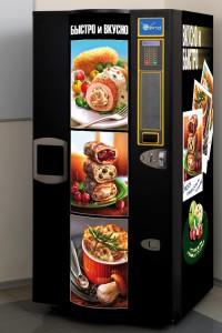 Вендинговые автоматы по продаже продуктов питания