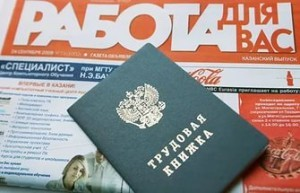 Результаты безработицы в России в 2015 году