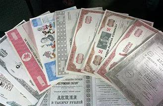 Выпуск ценных бумаг сбербанка россии