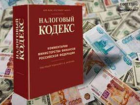 Госдума может принять закон о налогообложении при оказании услуг через интернет