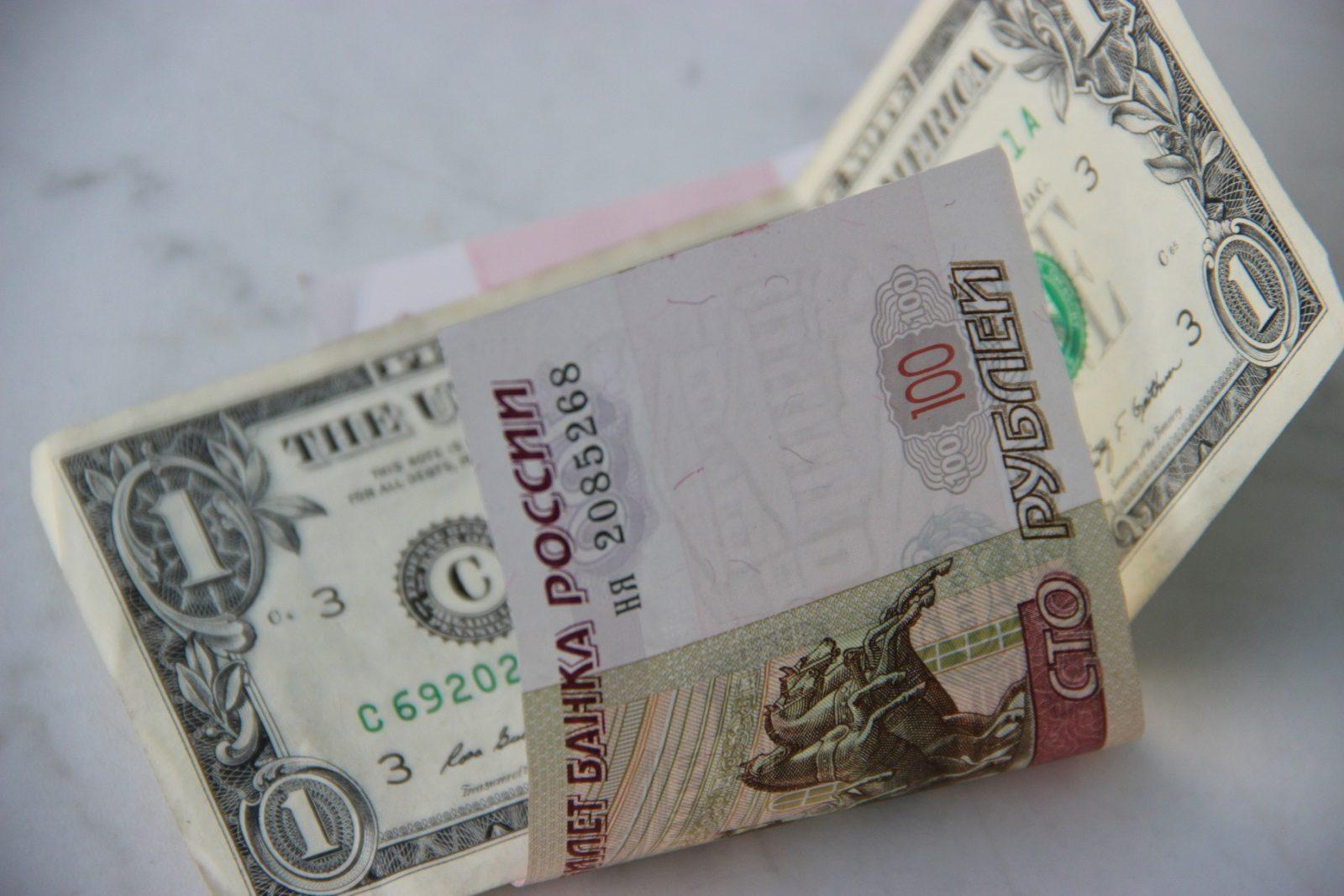 Как устанавливается курс валют Центробанка?
