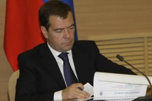 Медведев дал высокую оценку РФЯЦ ВНИИЭФ