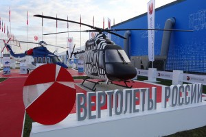 «Вертолеты России» будут приватизированы в 2016 году