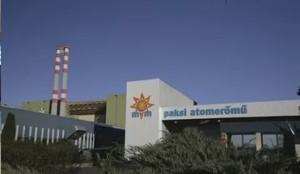 Россия построит два энергоблока на АЭС в Венгрии