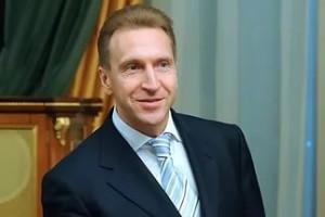 Шувалов рассказал о намерении поддержать моногорода