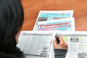 Украинцы смогут трудоустроиться на Дальнем Востоке