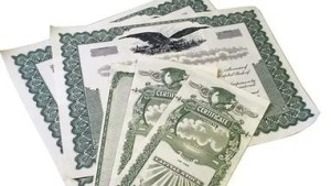 Виды эмиссии ценных бумаг