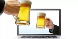Запрет на продажу алкоголя через интернет не эффективен