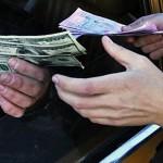 Процветание «черного» валютного рынка в Украине