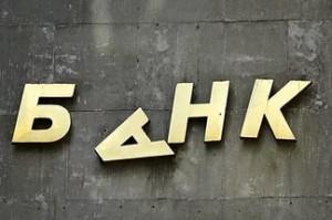 Проблемы украинских банков