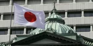 Банк Японии не будет менять свою ДКП