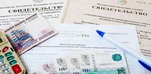 Доступные схемы уплаты налога по упрощенной системы
