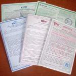 Договоры страхования жизни – какими они должны быть?