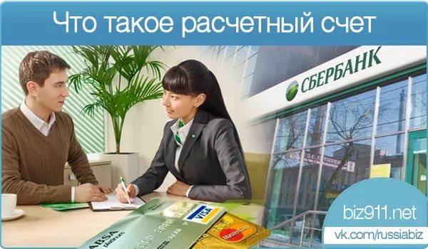 Обязан ли ип открывать счет в банке нарушил