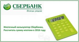 http://mobile-testing.ru/wp-content/uploads/2013/03/dosr_diff.jpg