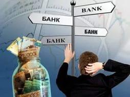 Как правильно сделать вклад в банке под проценты