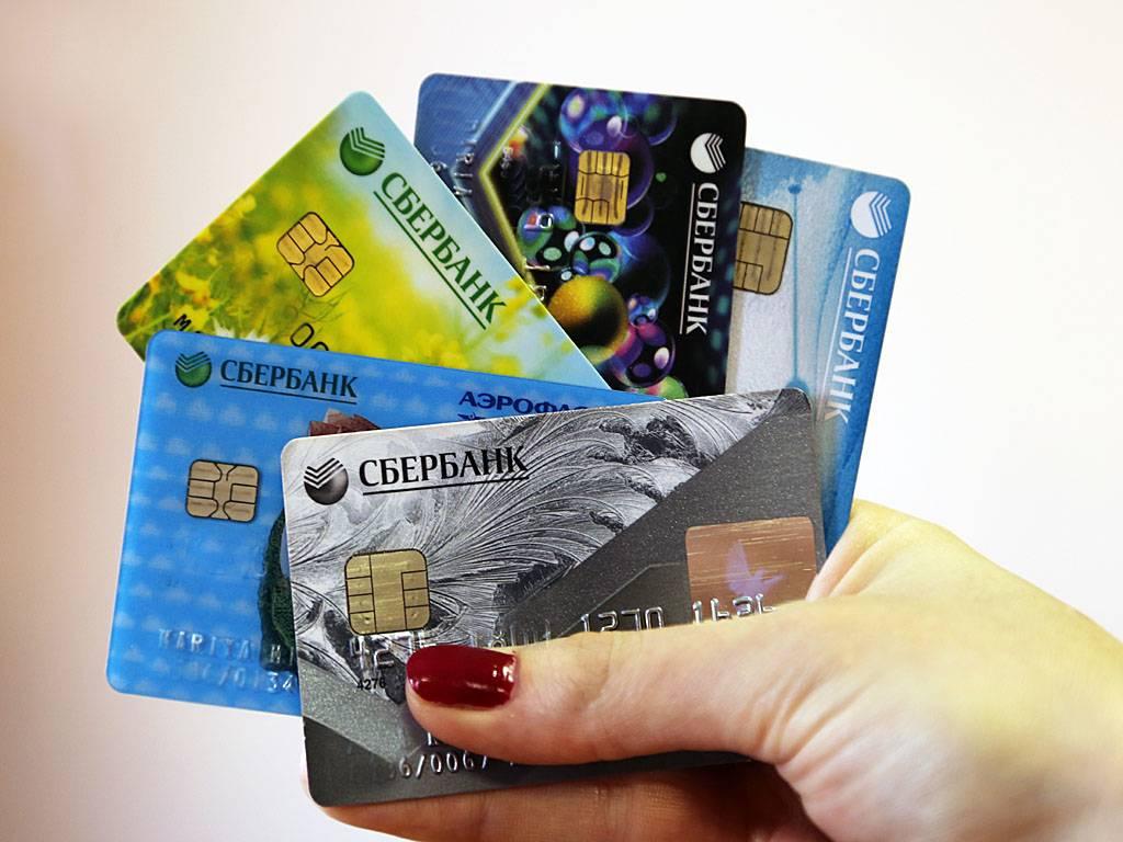 Kredit-200-tisyach-v-sberbanke