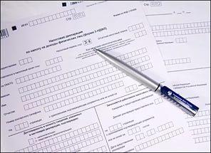 Код страны для налоговой декларации