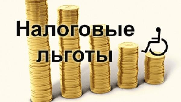 Будут доплаты работающим пенсионерам в 2015 году