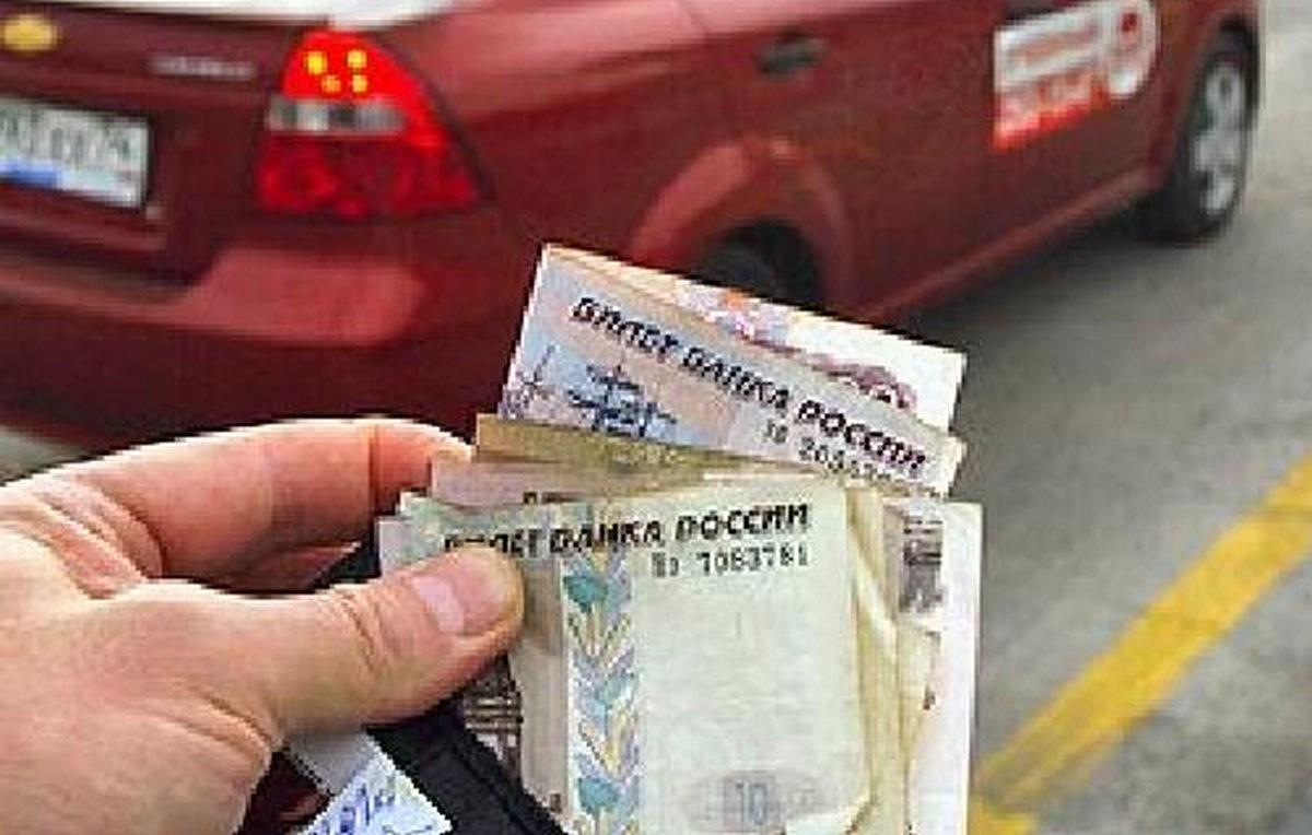 Транспортный налог для пенсионера в пермском крае