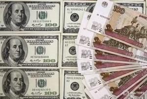 Минфин рассказал о валютных интервенциях